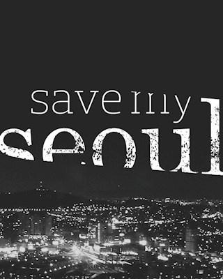 save my seoul watch online free